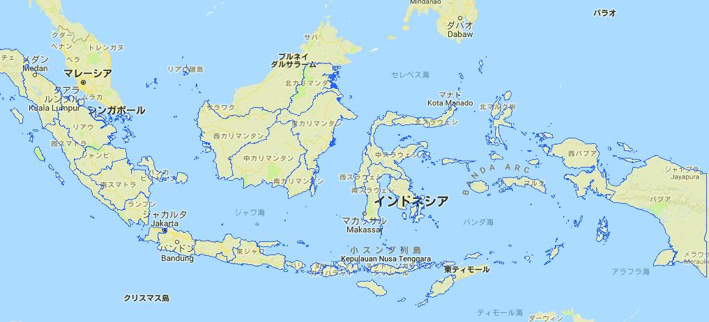 バリ島火山最新情報•外務省orインドネシア政府機関で調べよう