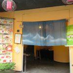 和るんあんかさ|ウブド日本人オーナーの食堂 旅人達のオアシス