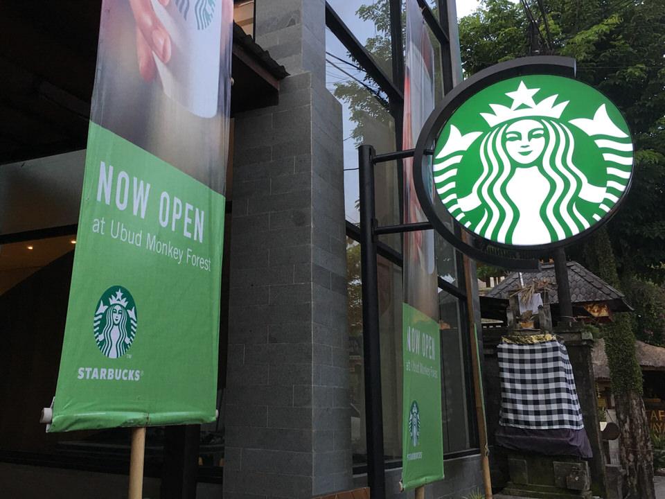 ウブド スターバックス2号店 観光に何かと便利カフェ