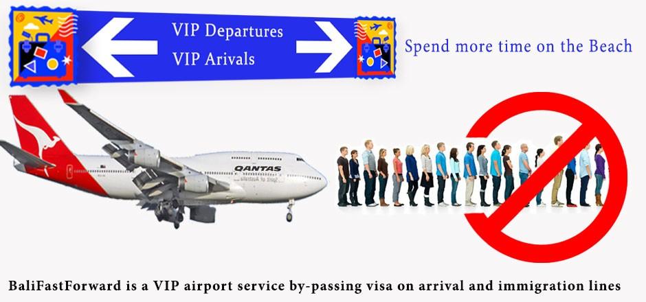 バリへVIP入国しませんか?デンパサール空港優先レーンのすすめ